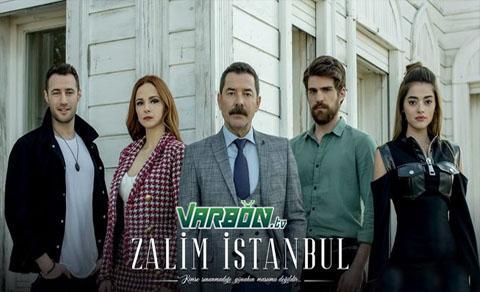 مسلسل يا اسطنبول الحلقة 17
