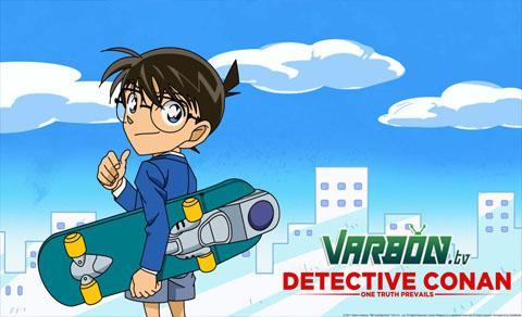 انمي المحقق كونان الحلقة 946 مترجم | Detective Conan الحلقة 946 كاملة اون لاين